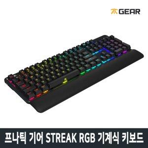 프나틱기어 스트릭 체리 RGB 게이밍 키보드 적축