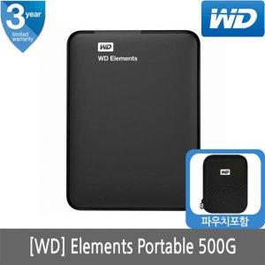 WD NEW ELEMENTS PORTABLE 500G 파우치증정/KH