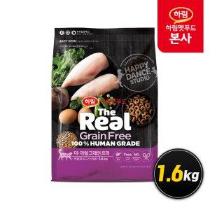 [더리얼] 캣 그레인프리 크런치 닭고기 어덜트 1.6kg