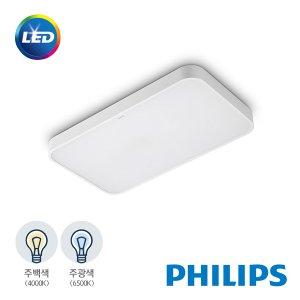 필립스 LED 방등 거실등 40W 주백색 주광색 GEN2