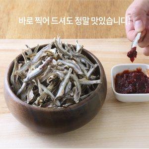 한가네 맛조은 깔끔한 손질멸치 (국내산)