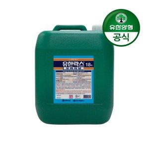 [유한양행]유한락스 레귤러 18kg(대용량)
