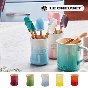 [르크루제] 조리기구통1L-색상선택