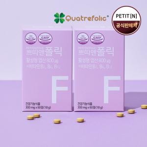 쁘띠앤 폴릭(6개월/180캡슐) 엽산 임신 임산부 영양제