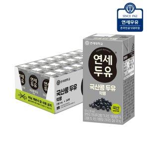 [연세]우리콩두유 약콩 24팩