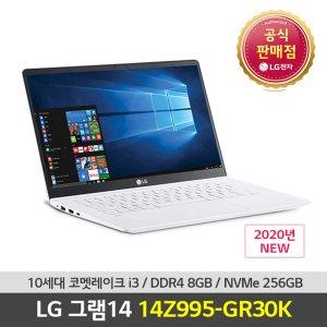 [신규출시+한컴+무선등]LG그램14 14Z995-GR30K 노트북