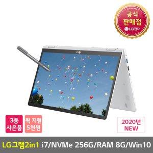 LG그램2in1 14T90N-VA70K 구매 183만+6% 청구할인