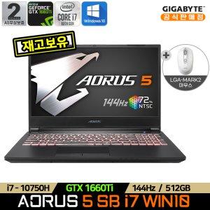 [실구매159만]기가바이트 AORUS 5 SB i7 Win10 노트북