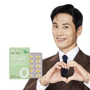 쁘띠앤 오메가3 (1개월/60캡슐) 식물성 임산부 영양제