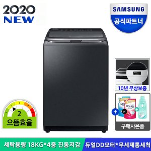 삼성전자 전자동 세탁기 18kg WA18T7650KV