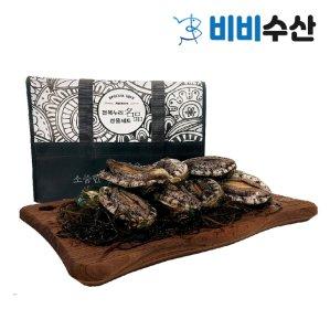 [수산쿠폰30%] 완도 활전복 1kg 9-11미 / 7-8미 선물포장