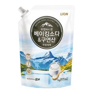 참그린 주방세제 베이킹소다&구연산 리필 1kg