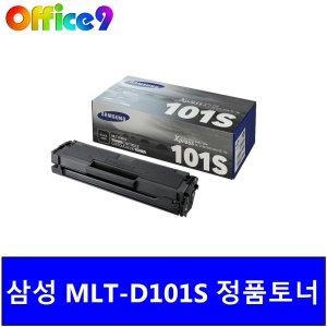 [9월 상품권중정 이벤트!!] 삼성정품토너 MLT-D101S ML2168 SCX3400 ML2164 SF760