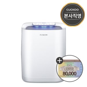 [렌탈] 공식판매처 쿠쿠 AC-N12XP20FW 펫 전용 공기청정기 / 상품권 최대 8만원 지급 / 월 17,900원~ / 의무사용36개월