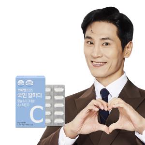 쁘띠앤 칼마디 (1개월/60정) 칼슘 마그네슘 비타민D