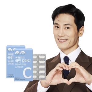 쁘띠앤 칼마디 (2개월/120정) 칼슘 마그네슘 비타민D