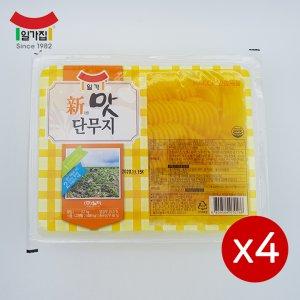 [일가집] 맛단무지 2.7kg x 4개