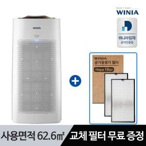 [최대 10% 카드할인] [교체필터증정] 위니아 공기청정기 WPA18C0XSW 18평형