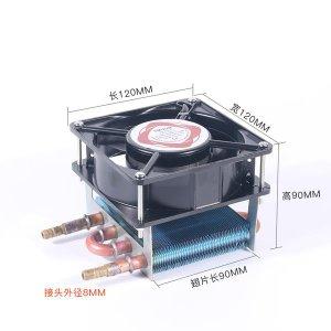 [해외]소형 열 교환기 쿨러 콘덴서 공냉식 수냉식 동관 라디
