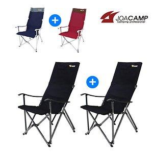 1+1 3단침대의자 릴렉스체어 휴대용 낚시 캠핑의자