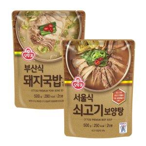 ★5%추가혜택 쿠폰★ 오뚜기 쇠고기 보양탕 2개 + 돼지국밥 곰탕 2개