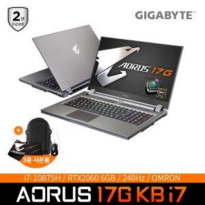 기가바이트 AORUS 17G KB i7 게이밍노트북/RTX2060