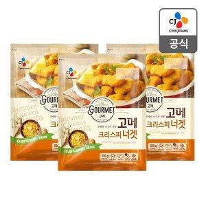 [CJ직배송] 고메 크리스피 너겟 550g X3봉