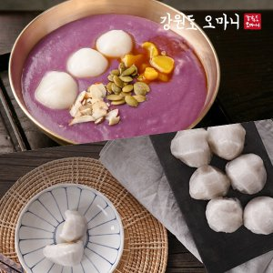 [강원도오마니] 강원도 명물!오마니 생감자 옹심이 (1kg)+감자떡(1.5kg)