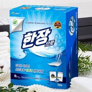 종이세제/한장으로/초고농축 친환경시트세탁세제100매