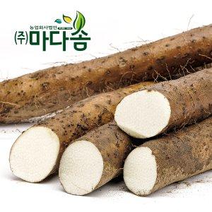 마다솜 2019년 햇 안동마 장마 산마 5kg 2kg 4kg