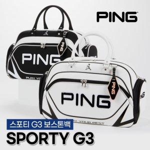 [핑정품] G PRO 지프로&에이 맥스 보스턴백