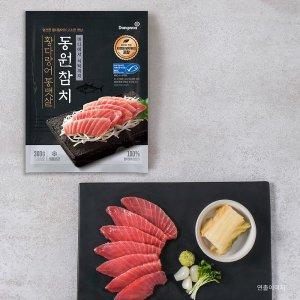 [수산쿠폰20%] 동원참치 황다랑어 통뱃살 300g
