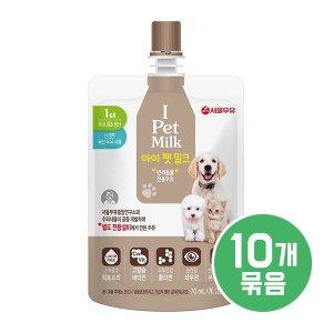 [유통기한 2021-07-24] 서울우유 아이펫 밀크 70ml X 10개