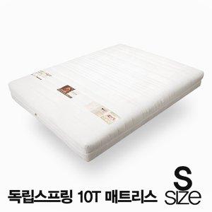 에보니아 침대매트리스 / 독립스프링(포켓) 10T싱글 S