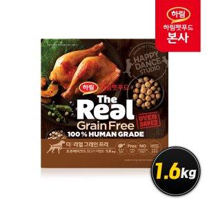 [더리얼] 그레인프리 오븐베이 닭고기 어덜트 1.6kg