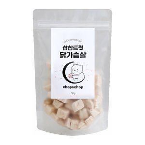 찹앤찹 동결건조 찹찹트릿 닭가슴살 50g