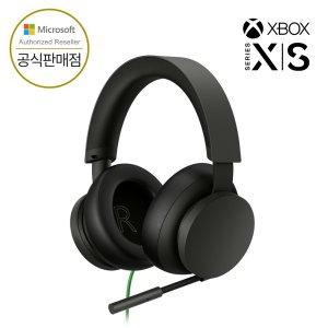 Xbox 유선 헤드셋 엑스박스 국내대리점 정품