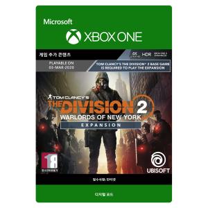 디비전2 뉴욕의 지배자 Xbox Digital Code