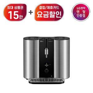 [렌탈][공식판매처][상품권최대15만 리뷰포함]LG 홈브루 맥주제조기 BB052S 월 렌탈료 49,900 의무사용36개월