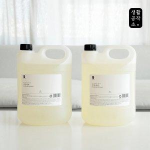 [생활공작소] 주방세제 4L 1+1 (향 4종 택1)