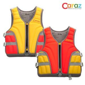 카라즈 유아 수영자켓 부력부조복 구명조끼