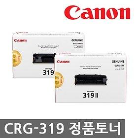 캐논 정품토너 CRG-319 LBP6300DN LBP251 LBP251DWZ