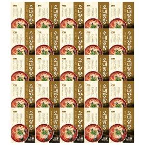 고향식품 옛맛 소내장탕 600g 25개 간편 즉석조리탕