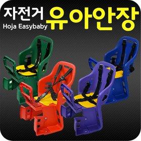 [마이독스] 자전거 유아안장/유아용/보조/아동/어린이