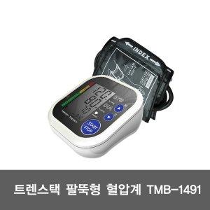 c트랜스텍 TMB-1491 혈압측정기 혈압계 /혈압측정기