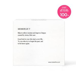 모모플린브이 (1개월/30포) 비타민B 다이어트 보조제