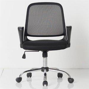 알리 학습/서재 의자 (블랙)