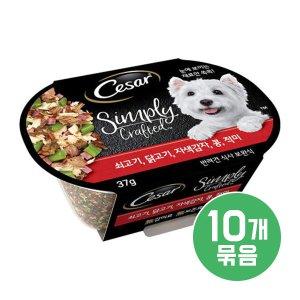 [에코백 증정] 시저 심플리 크래프티드 쇠고기,닭고기,자색감자,콩,적미 37g x10개입
