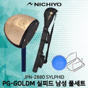 니치요 파크골프 JPN-2880 GOLDM 남성 4종풀세트 자작