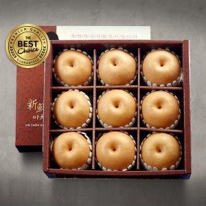 신선한아침 사각 명품 배 선물세트 5.7kg내외 (배9)